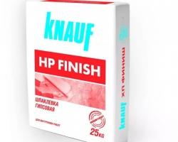 Шпаклевка Knauf-ХП Финиш 25 кг 0,9кг/м2 для потолков и стен 1/45